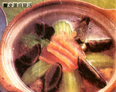 Century Egg Chicken Soup