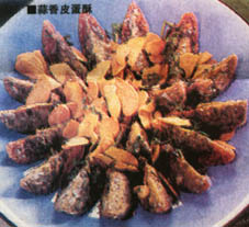 Fried Garlic with Century Egg