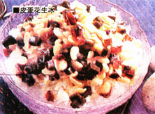 Peanut Ice with Century Egg